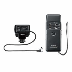 Infrarot Fernsteuerung LC-5 ohne Batterie