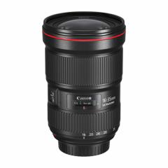 EF 16-35mm 1:2.8L III USM - Canon Premium Garantie