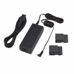 DSC Accesory Kit ACK-DC20
