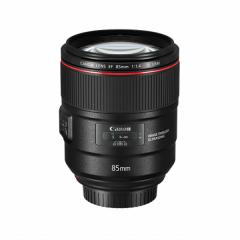 EF 85mm f/1.4L IS USM - Canon Premium Garantie