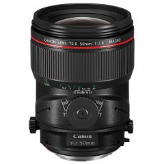 TS-E 50mm f/2.8L Macro - Canon Premium Garantie