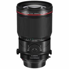 TS-E 135mm f/4L Macro - Canon Premium Garantie