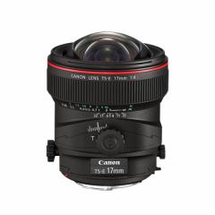 TS-E 17mm f/4.0 L - Canon Premium Garantie