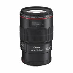 EF 100mm 2.8L Macro IS USM - Canon PremiumGarantie