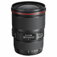 EF 16-35mm f/4L IS USM - Canon Premium Garantie