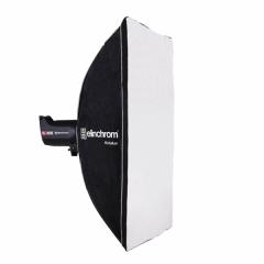 Rotalux Softbox Square 100x100 cm , ohne Speedring