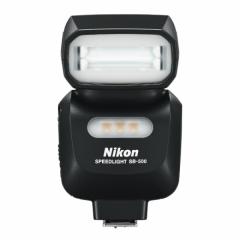SB-500 Elektronenblitzgerät - Nikon Swiss Garantie