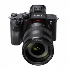 Sony Alpha A7 Mark III Set 24-105mm