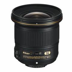 AF-S 20mm f/1,8G ED - Nikon Swiss Garantie