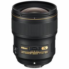 AF-S 28mm f/1,4 E ED - Nikon Swiss Garantie
