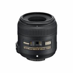 AF-S DX Micro 40mm f/2.8G - Nikon Swiss Garantie