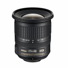 AF-S DX 10-24mm 3.5-4.5G ED - Nikon Swiss Garantie