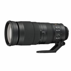 AF-S 200-500mm f/5.6E ED VR - Nikon Swiss Garantie
