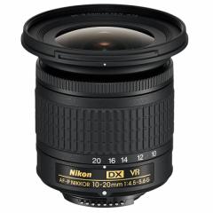 AF-P DX 10-20mm f/4.5-5.6 G VR