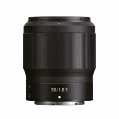 NIKKOR Z 50mm f/1.8 S - Nikon Sofort-Rabatt
