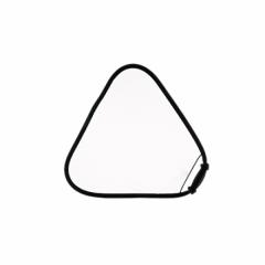 TRIGRIP LARGE 120CM (48'') Diffuser, 2 Blenden