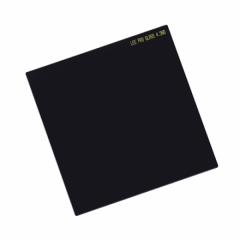 ProGlass IRND 4.5ND (15 stop) 100x100mm
