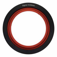 SW150 Adapter Sigma 14-24mm ART f2.8