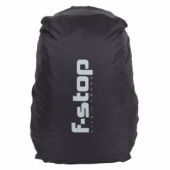 Rain Cover Backpack Small Pack - Nine Iron