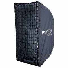 Raja Quick-Folding Softbox 60x90cm