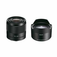 Sony FE 28mm F2.0 inkl. Weitwinkelkonverter