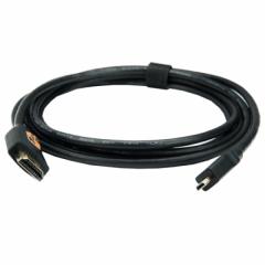 TetherPro Micro HDMI (D) / HDMI (A) 1.8m, schwarz