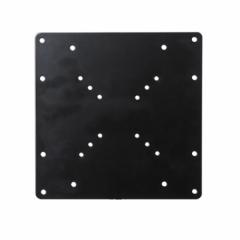200 x 200 VESA Vu Adapter Plate