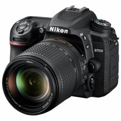 Nikon D7500 +AF-S DX 18-140 VR Nikon Sofort-Rabatt