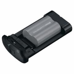MS-D10EN Akkuhalter für MB-D10 (Ersatz)