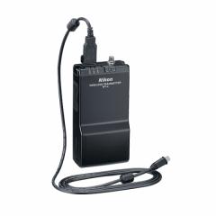WT-4 W-LAN ADAPTER SET f. D3/D300/D700