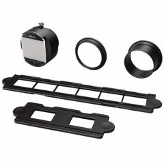 ES-2 Adapter-Set für Filmbild-Digitalisierung